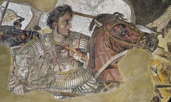 città Alessandro Magno